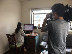 親子のための保健室ーAki行政書士事務所