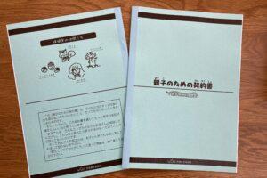 日本学校教育相談学会で講師をさせていただきました